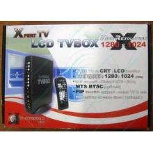 Внешний TV tuner KWorld V-Stream Xpert TV LCD TV BOX VS-TV1531R (без БП!) - Хабаровск