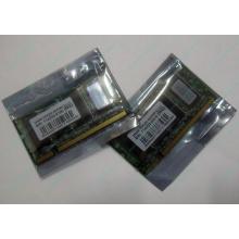 Модуль памяти для ноутбуков 256MB DDR Transcend SODIMM DDR266 (PC2100) в Хабаровске, CL2.5 в Хабаровске, 200-pin (Хабаровск)
