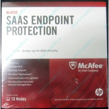 Антивирус McAFEE SaaS Endpoint Pprotection For Serv 10 nodes (HP P/N 745263-001) - Хабаровск