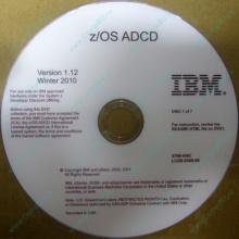 z/OS ADCD 5799-HHC в Хабаровске, zOS Application Developers Controlled Distributions 5799HHC (Хабаровск)