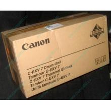 Фотобарабан Canon C-EXV 7 Drum Unit (Хабаровск)