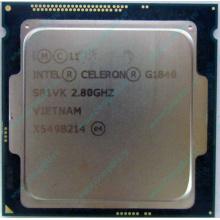 Процессор Intel Celeron G1840 (2x2.8GHz /L3 2048kb) SR1VK s.1150 (Хабаровск)
