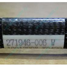 FDD-кабель HP 271946-006 для HP ML370 G3 G4 (Хабаровск)