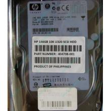 Жёсткий диск 146.8Gb HP 365695-008 404708-001 BD14689BB9 256716-B22 MAW3147NC 10000 rpm Ultra320 Wide SCSI купить в Хабаровске, цена (Хабаровск).