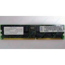 Infineon HYS72D128320GBR-7-B IBM 09N4308 38L4031 33L5039 1Gb DDR ECC Registered memory (Хабаровск)
