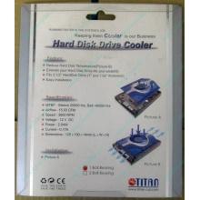 Вентилятор для винчестера Titan TTC-HD12TZ в Хабаровске, кулер для жёсткого диска Titan TTC-HD12TZ (Хабаровск)