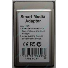 Smart Media PCMCIA адаптер PQI (Хабаровск)